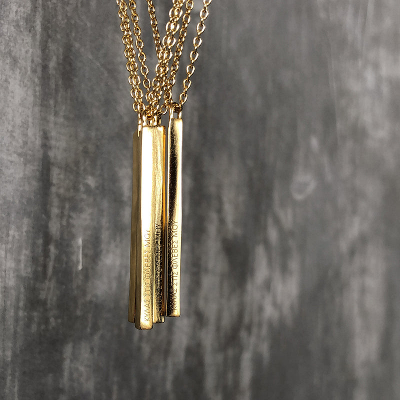 The Bar Necklace | Gold