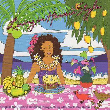 Living in Hawaii Style CD