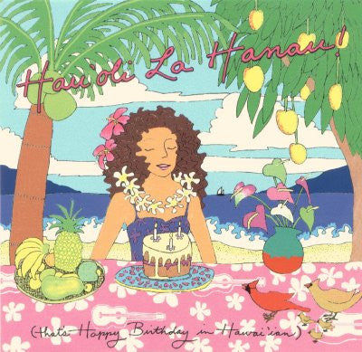 Hawaiian birthday card with envelope - 2 cards + 2 envelopes