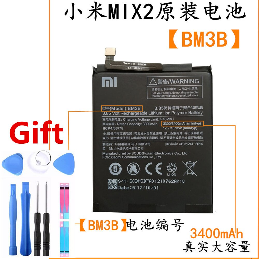 "100% Original Xiaomi bm3b battery BM3B  For Xiaomi Mi Mix 2 II 5.99"" For Xiaomi MIX2 Replacement Battery 3300mAh"