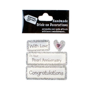 Handmade Stick-On Decoration – Pearl Anniversary