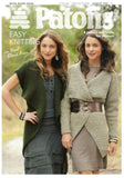 Aran Jackets and Vests for Women - Patons 3741