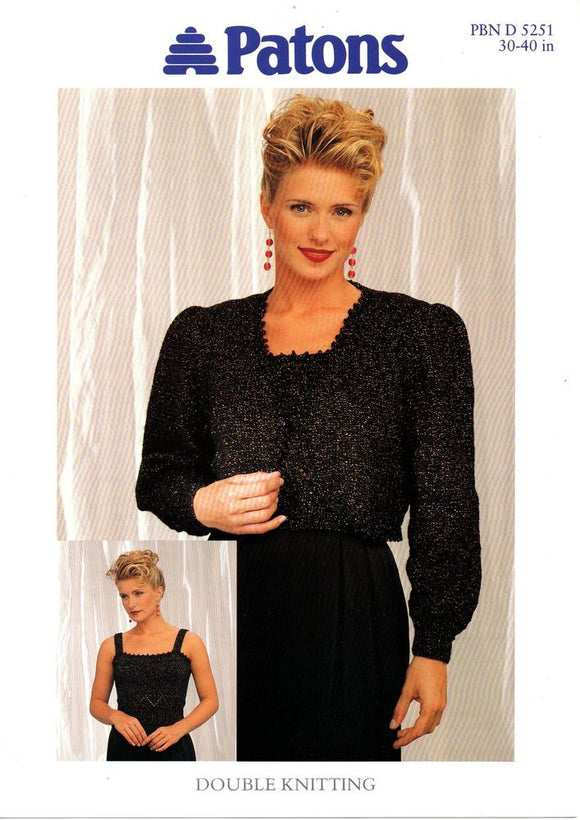 Ladies Bolero and Camisole Knitting Pattern - Patons 5251
