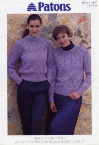 Ladies Lacy Detail Sweater and Cardigan Knitting Pattern - Patons 4807