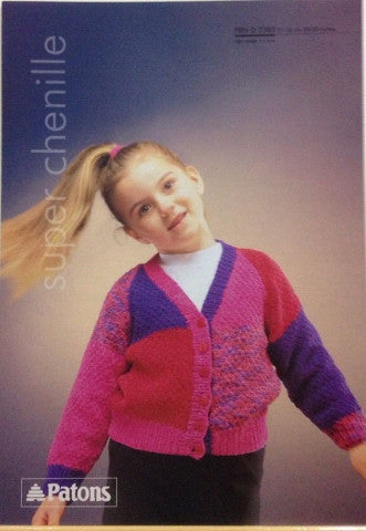 Girls V Neck Cardigan Knitting Pattern - Patons 2383
