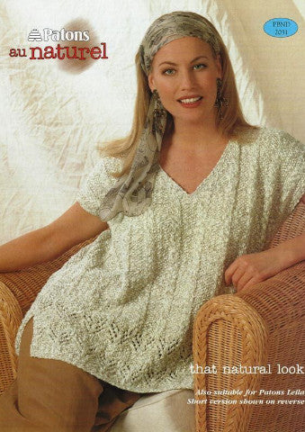 Ladies Summer Tops Knitting Pattern - Patons 2031