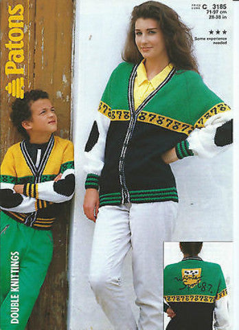 Childs/Adults Baseball Style Cardigan Knitting Pattern - Patons 3185
