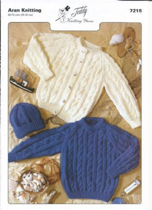 Teddy Knitting Pattern 7215 - Children's Aran Sweater Cardigan & Hat