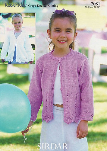Girls Cardigan Knitting Pattern - Sirdar 2081