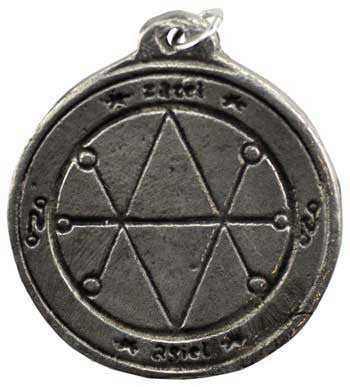 Saturn Seal of Protection - House Of Aton