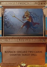 Forbid Magic the gathering (foil)