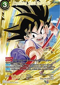 Dragon Ball Super Single Explosive Spirit Son Goku (foil)