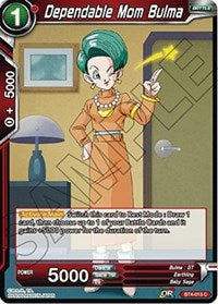 Dragon Ball Super Single Dependable Mom Bulma (foil)