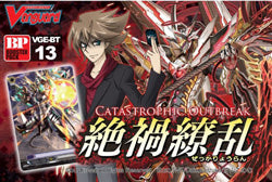"CARDFIGHT!! VANGUARD: BOOSTER 13 - ""CATASTROPHIC OUTBREAK"""