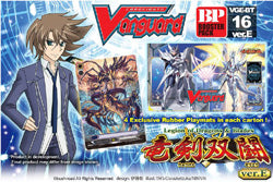 "CARDFIGHT!! VANGUARD: BOOSTER 16 - ""LEGION OF DRAGONS & BLADES"" VER.E"