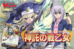 "CARDFIGHT!! VANGUARD: EXTRA BOOSTER 5 - ""CELESTIAL VALKYRIES"""