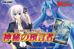 "CARDFIGHT!! VANGUARD: EXTRA BOOSTER 7 - ""MYSTICAL MAGUS"""