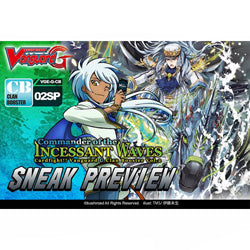 "CARDFIGHT!! VANGUARD: G CLAN BOOSTER - ""COMMANDER OF THE INCESSANT WAVES"""