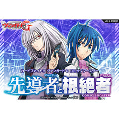 "CARDFIGHT!! VANGUARD: G COMIC BOOSTER - ""VANGUARD AND DELETOR"" VOLUME 1"