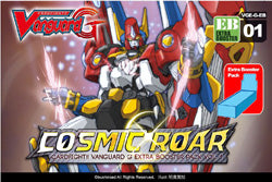 "CARDFIGHT!! VANGUARD: G EXTRA BOOSTER 1 - ""COSMIC ROAR"""