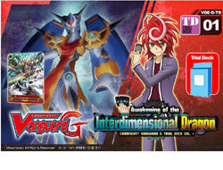 "CARDFIGHT!! VANGUARD: G TRIAL DECK 1 - ""AWAKENING OF THE INTERDIMENSIONAL DRAGON"""