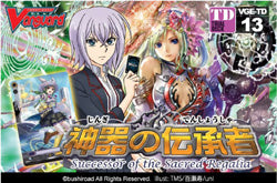 "CARDFIGHT!! VANGUARD: TRIAL DECK 13 - ""SUCCESSOR OF THE SACRED REGALIA"""