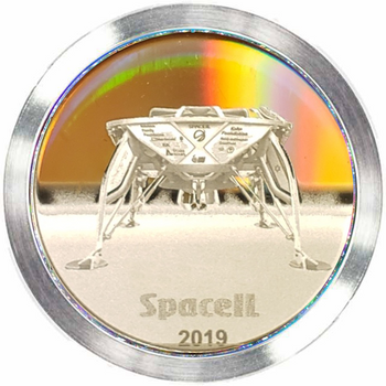 Mission Coin - SpaceIL 2019