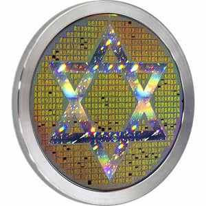 Nano Torah with Star of David