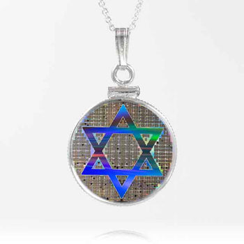 Nano Torah Star of David Classic
