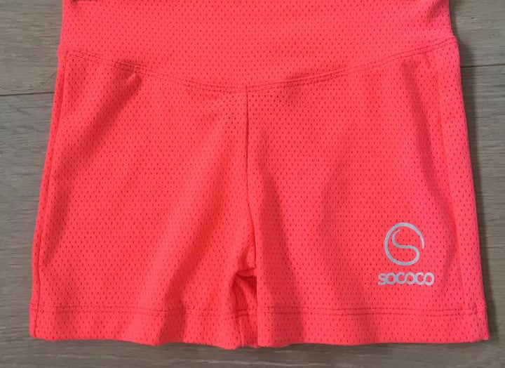 Girls Sherbet Sprint Short