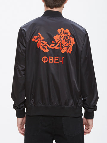 OBEY - Viktor Men's Jacket, Black