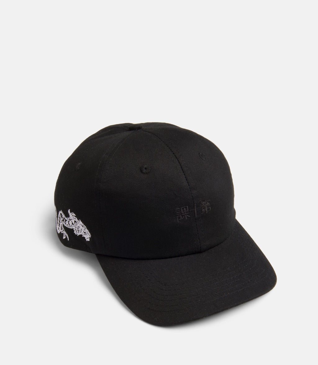 10Deep - Dragon Kanji Hat, Black - The Giant Peach