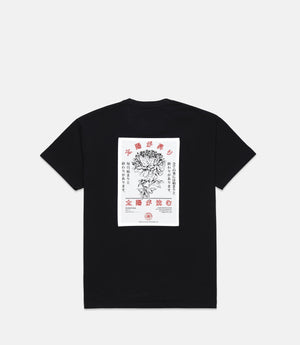 10Deep - Everything Ends Appliqued Men's Tee, Black