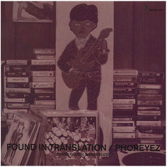 Phoreyz - Found In Translation, CD - The Giant Peach