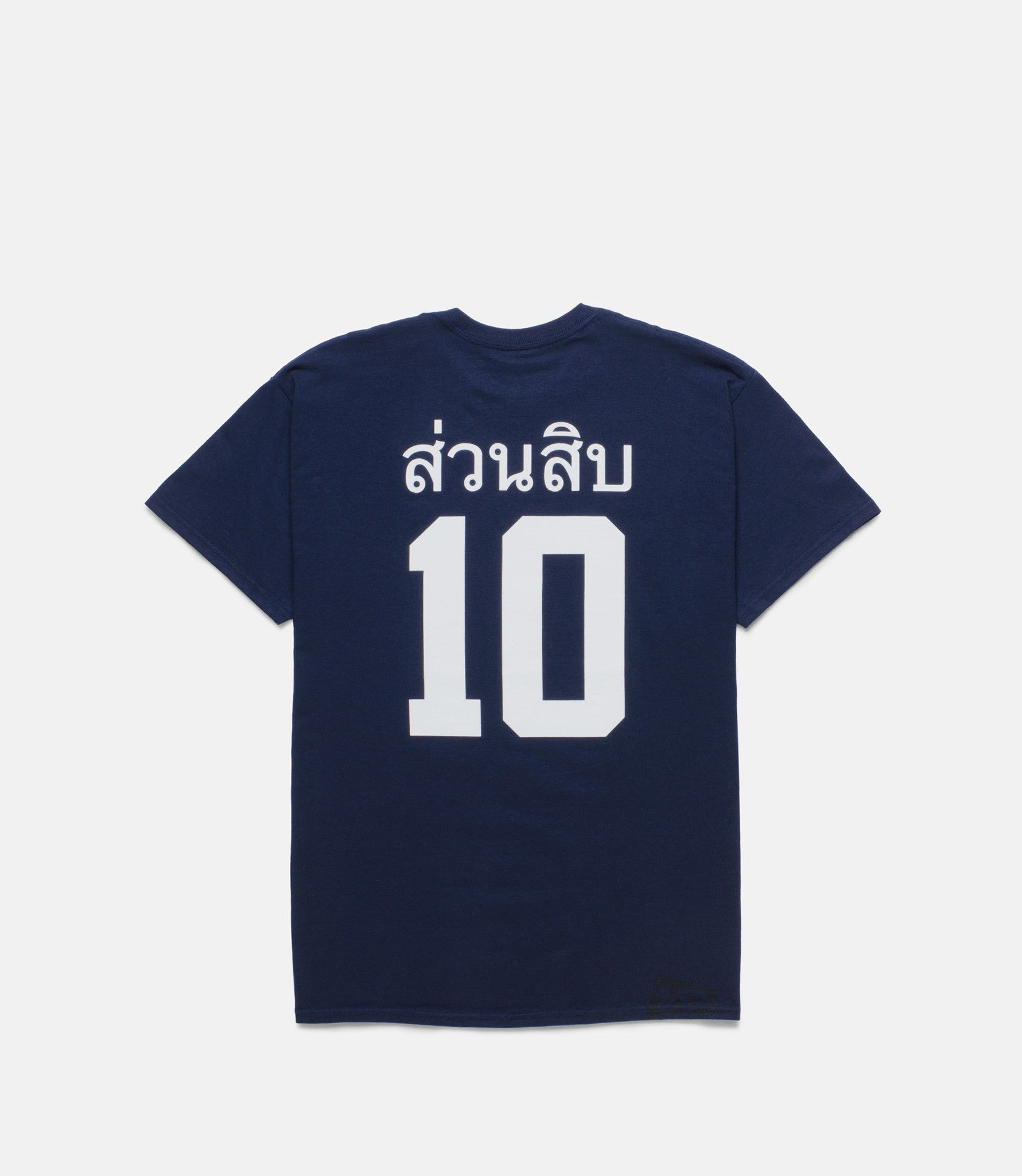 10Deep - Namsaknoi Men's Tee, Navy - The Giant Peach - 1