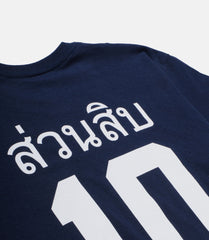 10Deep - Namsaknoi Men's Tee, Navy - The Giant Peach - 4