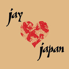 J Dilla - J Love Japan, LP - The Giant Peach