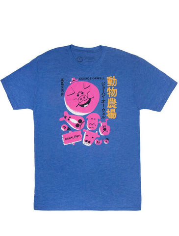 Out Of Print - Animal Farm: Japanese Edition Men's Shirt, Royal Blue
