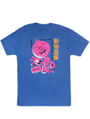 Out Of Print - Animal Farm: Japanese Edition Men's Shirt, Royal Blue - The Giant Peach