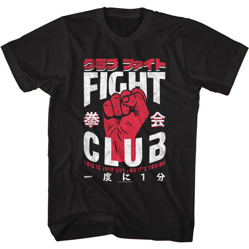 Fight Club - Kanji Poster Men's Shirt, Black