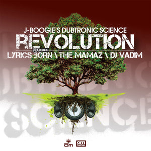 "J Boogie's Dubtronic Science - Revolution (feat. Lyrics Born & The Mamaz), 12"" Vinyl - The Giant Peach"
