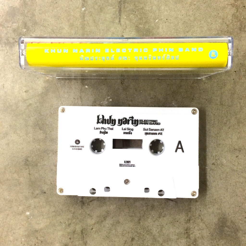 Khun Narin - Electric Phin Band, Cassette Tape - The Giant Peach - 2