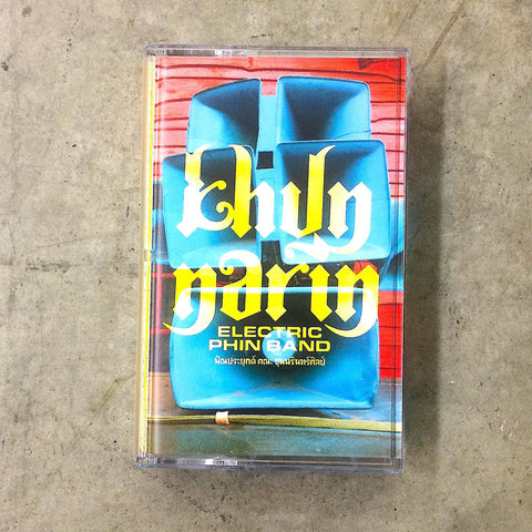 Khun Narin - Electric Phin Band, Cassette Tape - The Giant Peach - 1