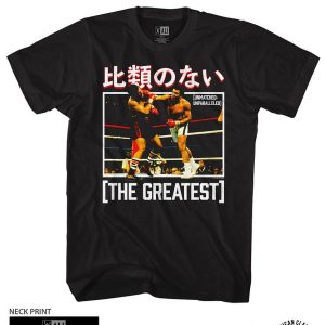 Muhammad Ali - Greatest Kanji Text Men's Shirt, Black