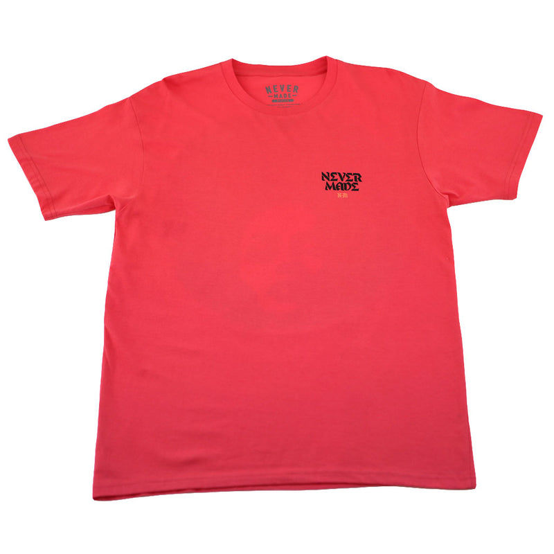 Never Made - Fro Peace Men's Shirt, Coral