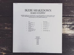 Ikebe Shakedown - Hard Steppin', EP (With Download Card) - The Giant Peach