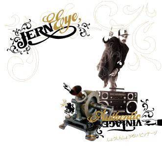 Jern Eye - Authentic Vintage, CD