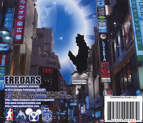 RAVAGE the MeccaGodZilla - Erroars, CD - The Giant Peach
