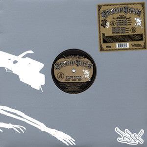 "Aesop Rock - Fast Cars b/w Number Nine, 12"" Vinyl - The Giant Peach"