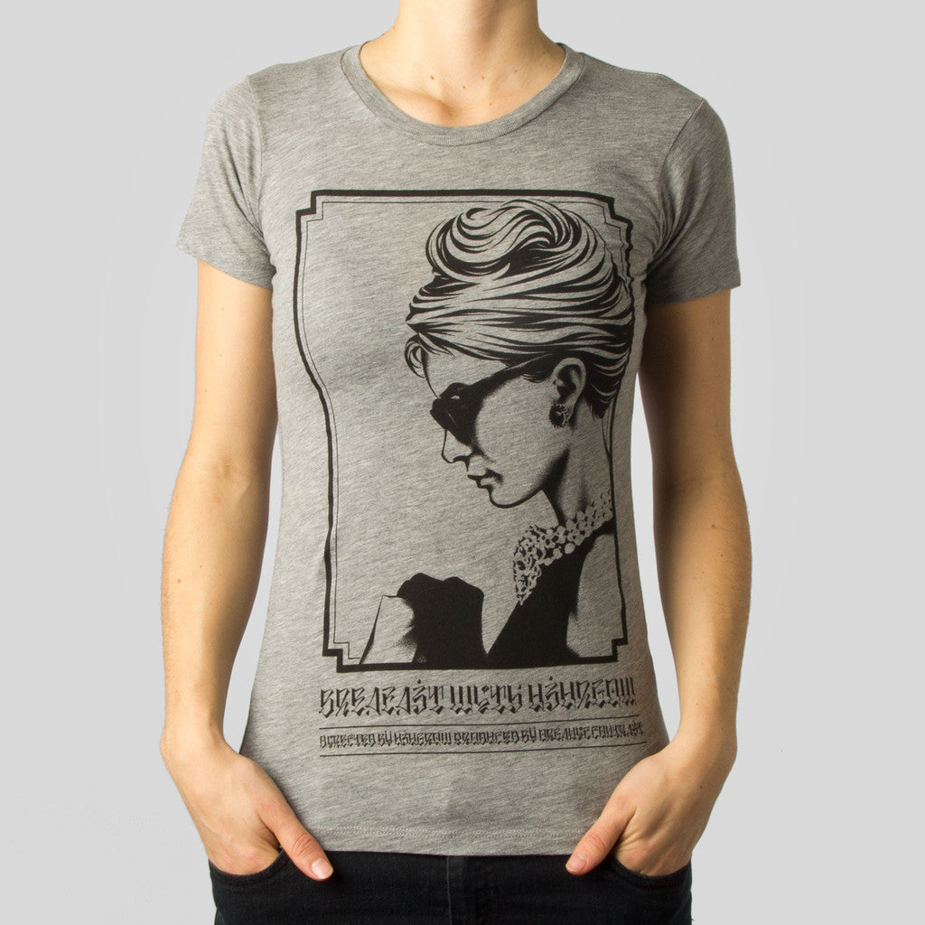 Shinganist - Breakfast Women's Tee, Athletic Grey - The Giant Peach